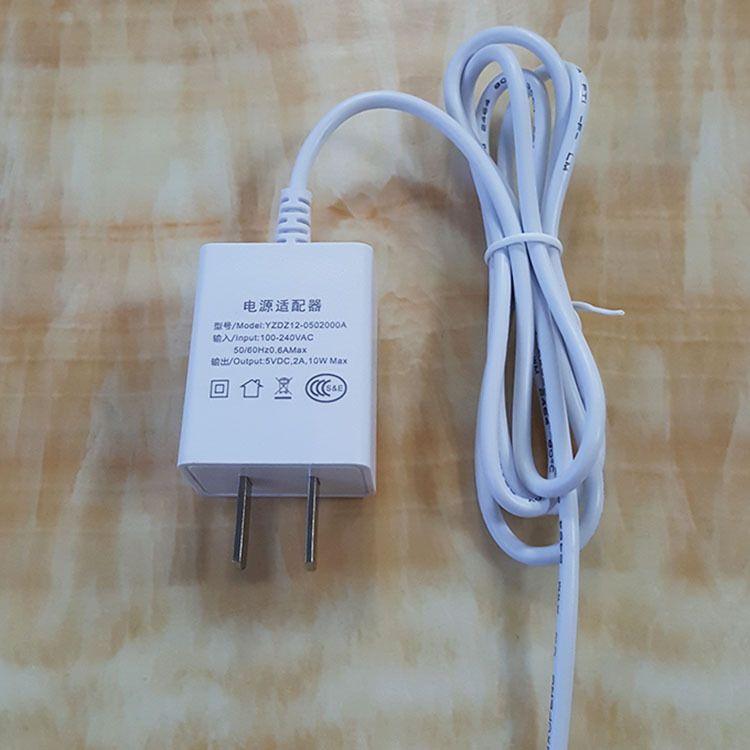 5V2A 充电头3C认证带线5V2A3C认证5V2A 充电器3C认证 5V2A3C认证