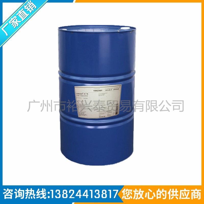 巴斯夫aeo-9 脂肪醇聚氧乙烯醚 非离子表面活性剂aeo9