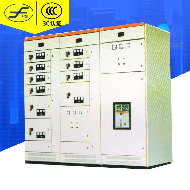 MNS低压抽出式成套配电柜 低压配电柜 厂家直销