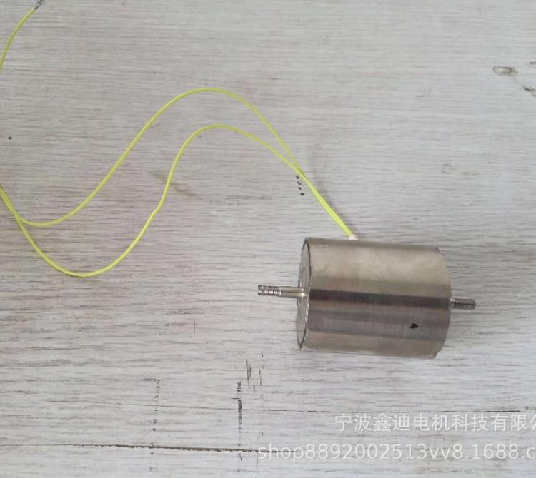 粗细连拨叉电机 机械配件 鑫迪专业 无刷直流电机