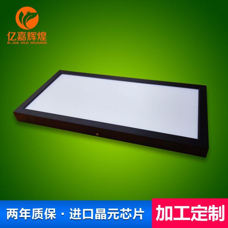 led明装面板灯 黑色明装面板灯 led平板灯 300*600明装平板灯