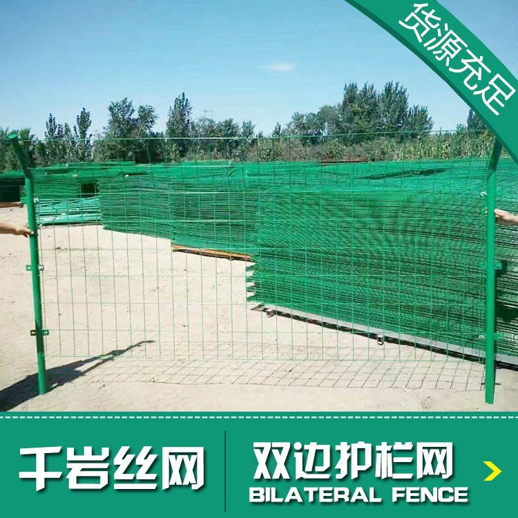 圈菜园子用绿色铁丝网护栏种菜地隔离护栏自家的院子喂鹅铁丝栅栏