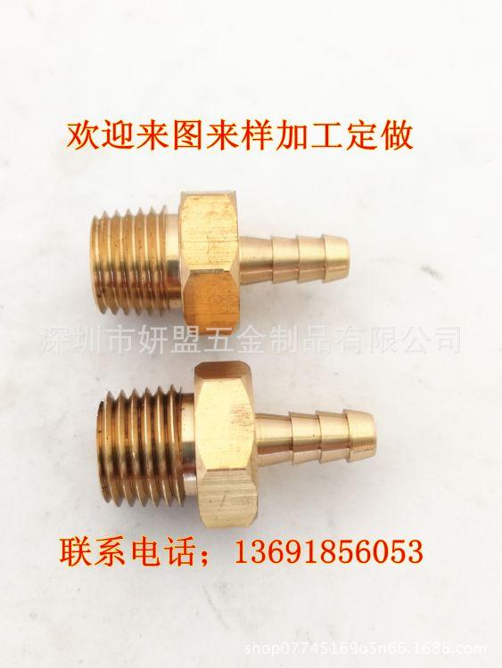 深圳五金制品加工CNC加工 机加工 气阀接头加工厂家铜接头加工