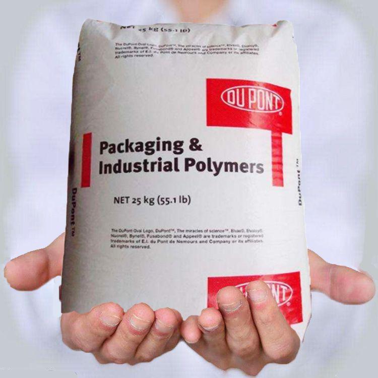 现货销售 乙烯丙烯酸共聚物EAA 美国杜邦3440 高流动吹膜原料