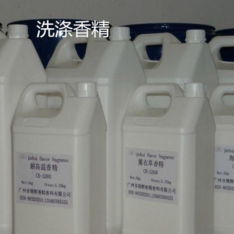 厂家供应 香精 各种香型香精 工业用去味型香精 除臭遮味香精