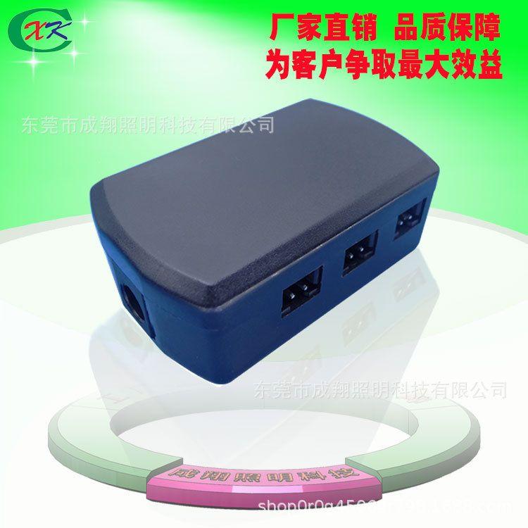 厂家直销led灯分线盒 内置DC母插孔led接线盒 led灯具照明接线盒