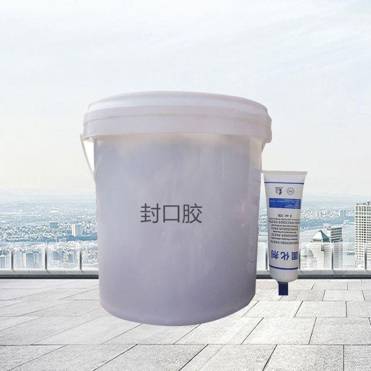 无标封口胶化工结构胶 合成胶粘剂高强度建筑合成胶粘剂厂家直销