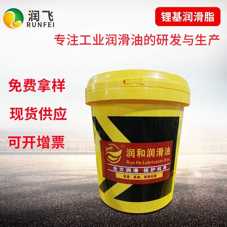 锂基脂 锂基润滑脂极压锂基润滑脂黄油抗磨性能佳