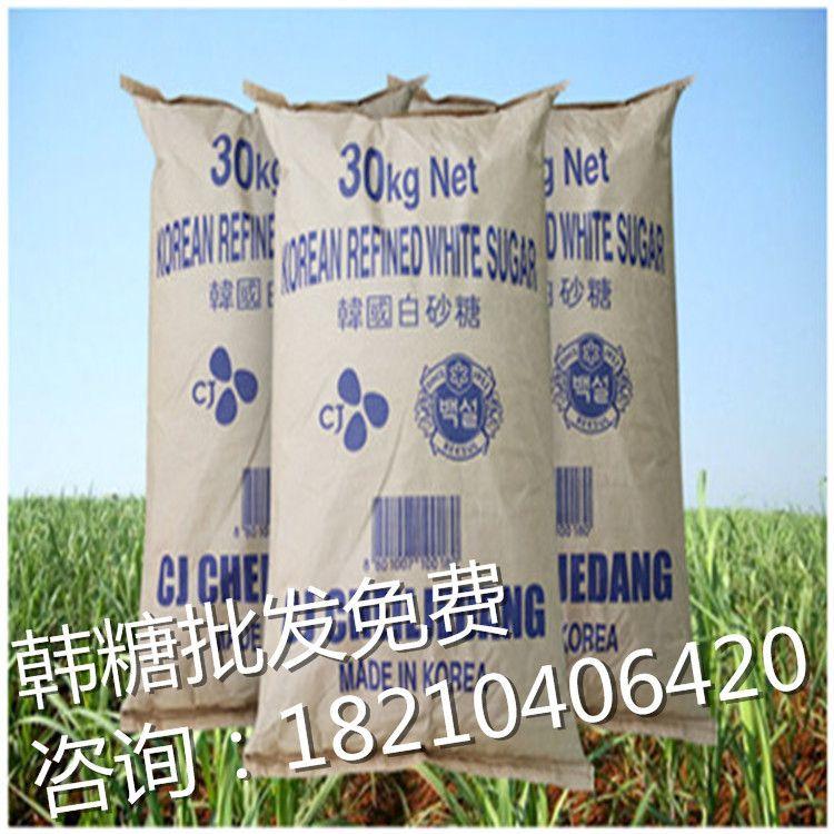 韩国雪花精制白砂糖30kg 原装超细白砂糖 打发奶油烘焙原料