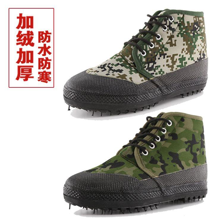 上海步云解放鞋棉鞋加绒加厚工地耐磨劳保99作训鞋男女高帮迷彩鞋