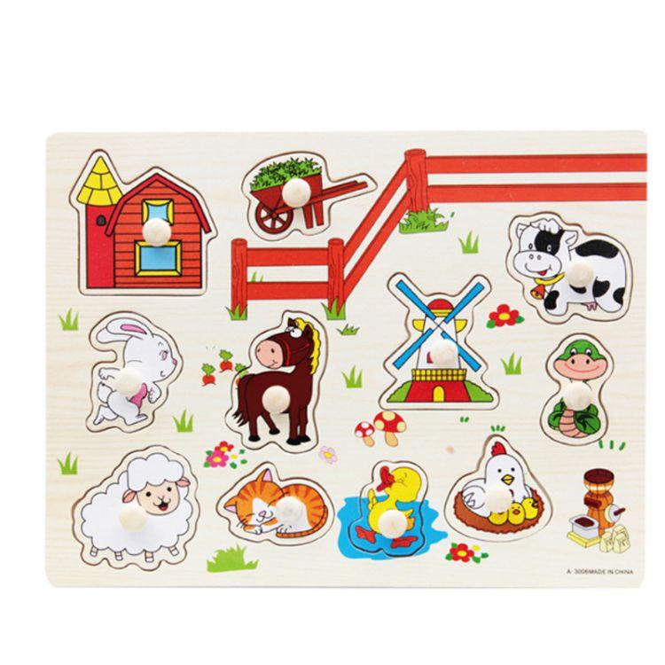 厂家直销 儿童玩具幼儿手抓木制拼图数字人物字母认知拼板0.25kg