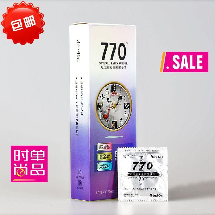 770超薄套 12只装安全套/避孕套成人用品批发 厂家代理
