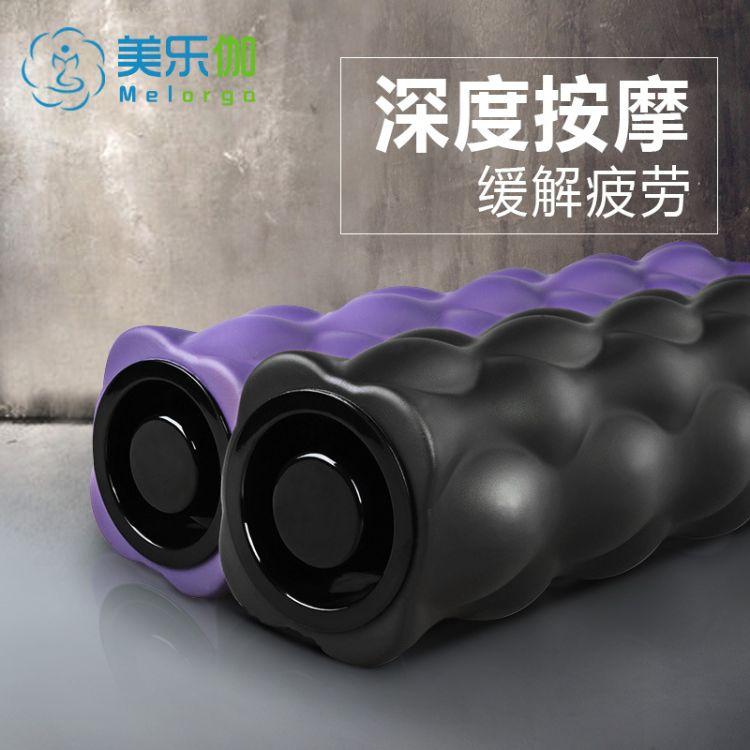 pvc瑜伽器材 空心瑜伽柱瑜伽按摩器 腿部肌肉按摩棒 一件代发