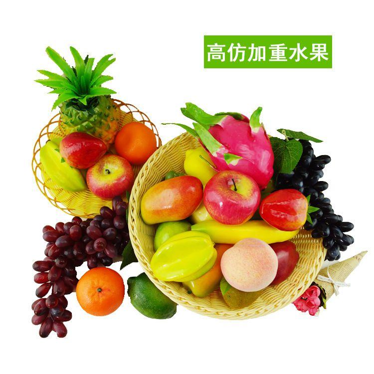 批发直销仿真水果加重手感胶水果假水果模型苹果柠檬香蕉量大从优