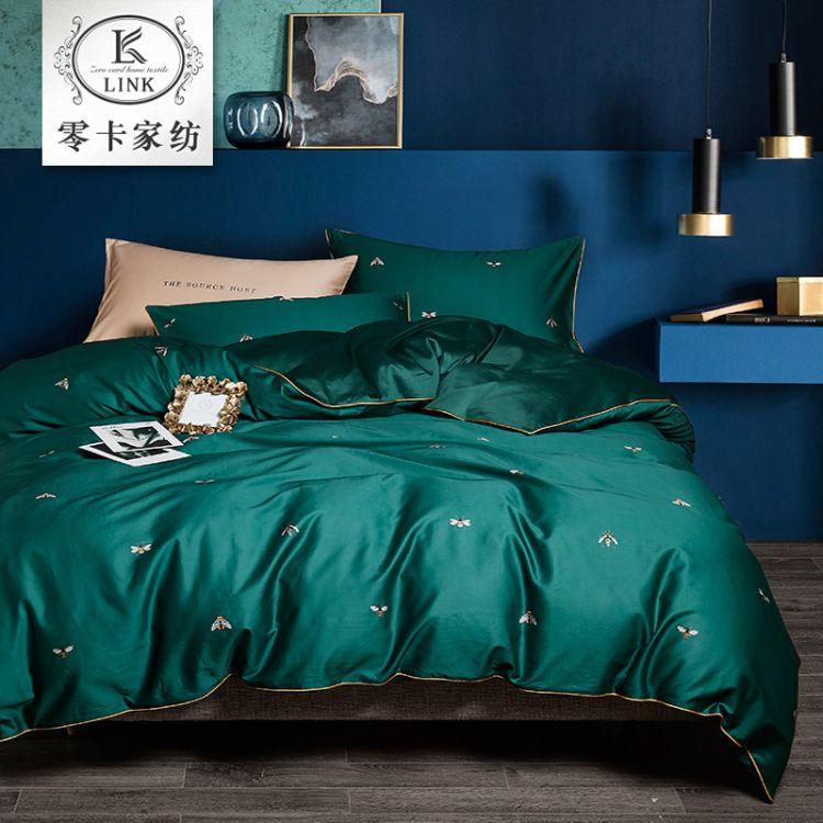 美式60支贡缎长绒棉数码印花四件套全棉床单被套1.8m纯棉床上用品