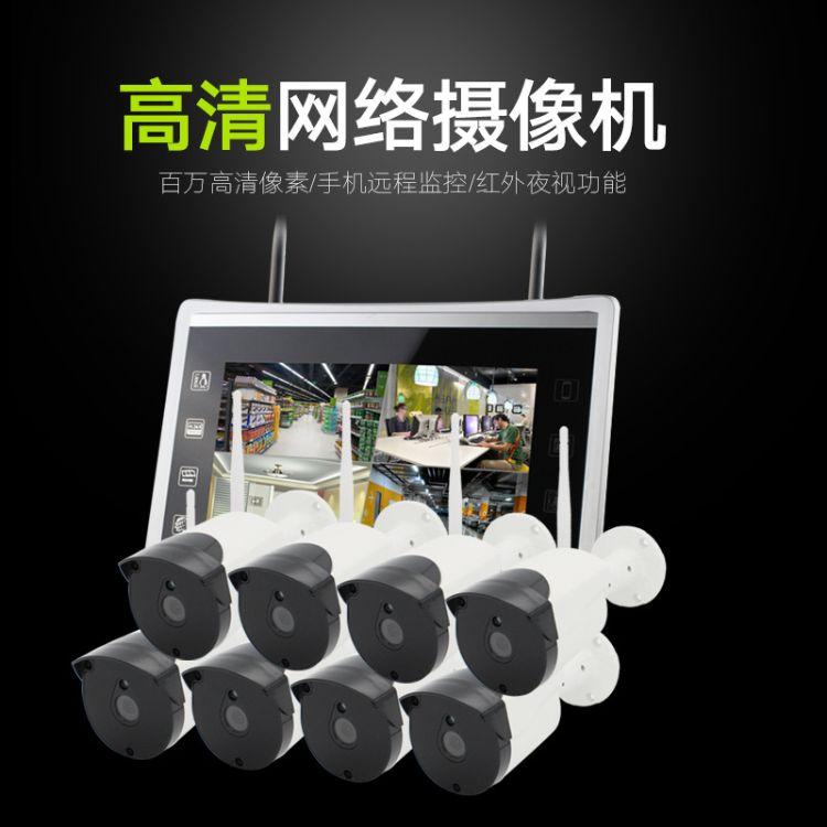带12.5寸屏幕一体 智能安防监控套装设备 无线手机远程监控摄像头