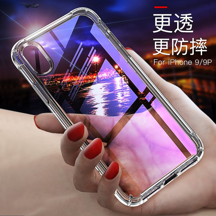 新款iphonexs转声孔空��し浪な只�壳TPU软壳透明硅胶xr手机外壳