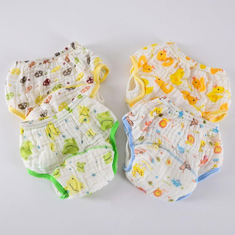 婴儿纱布尿裤 水洗纱布学习裤 尿布兜 宝宝夏季透气尿裤 训练裤