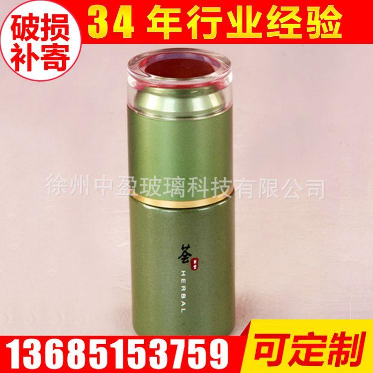 直销30ML香水瓶  细雾瓶 喷头瓶 香水玻璃瓶 蒙砂玻璃香水瓶