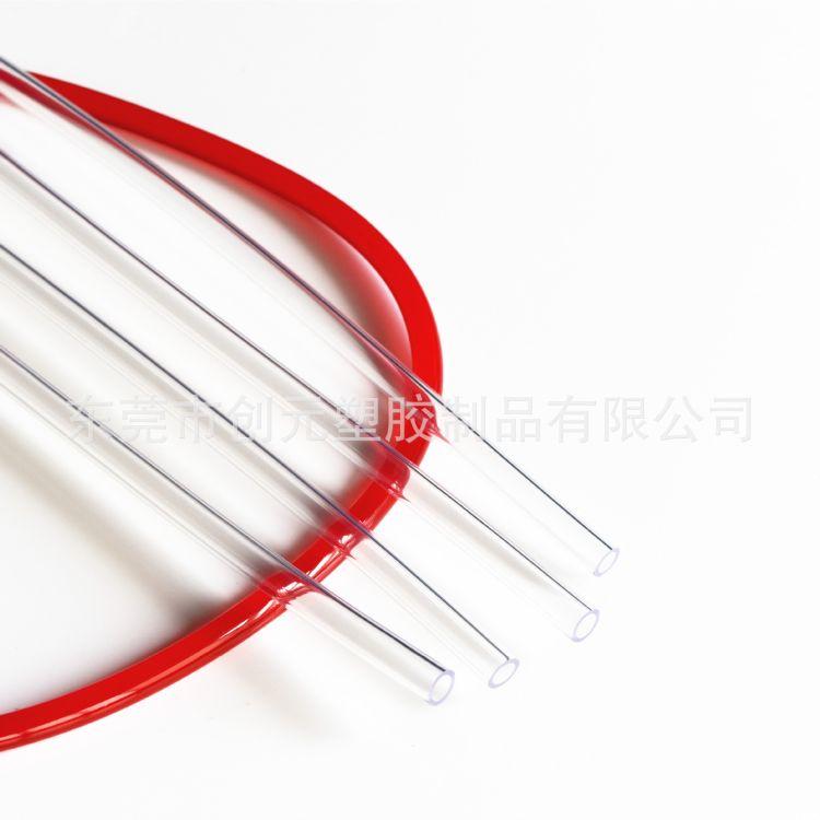 东莞厂家直销PVC透明软管 铁线铁丝五金套管 电线绝缘保护套管