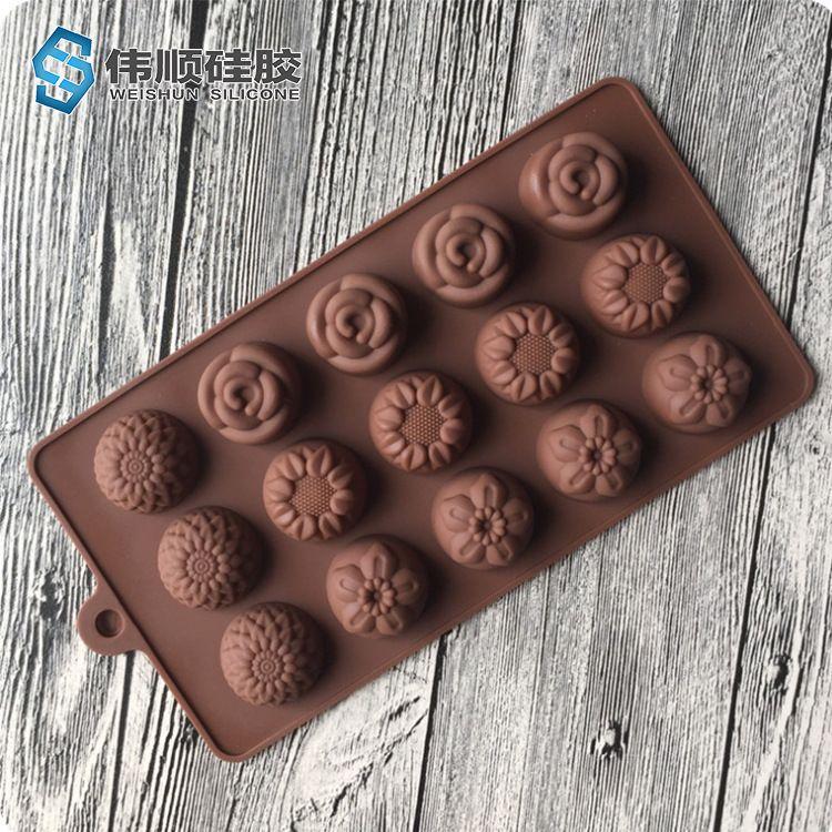 家用手工diy烘焙模具15连四款花巧克力硅胶模具 食品级饼干蛋糕模
