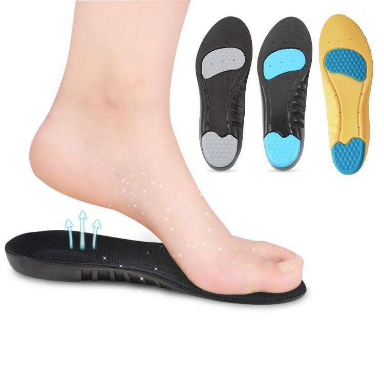 运动鞋垫透气减震boost吸汗防臭篮球跑步女军训鞋垫男士厂家批发