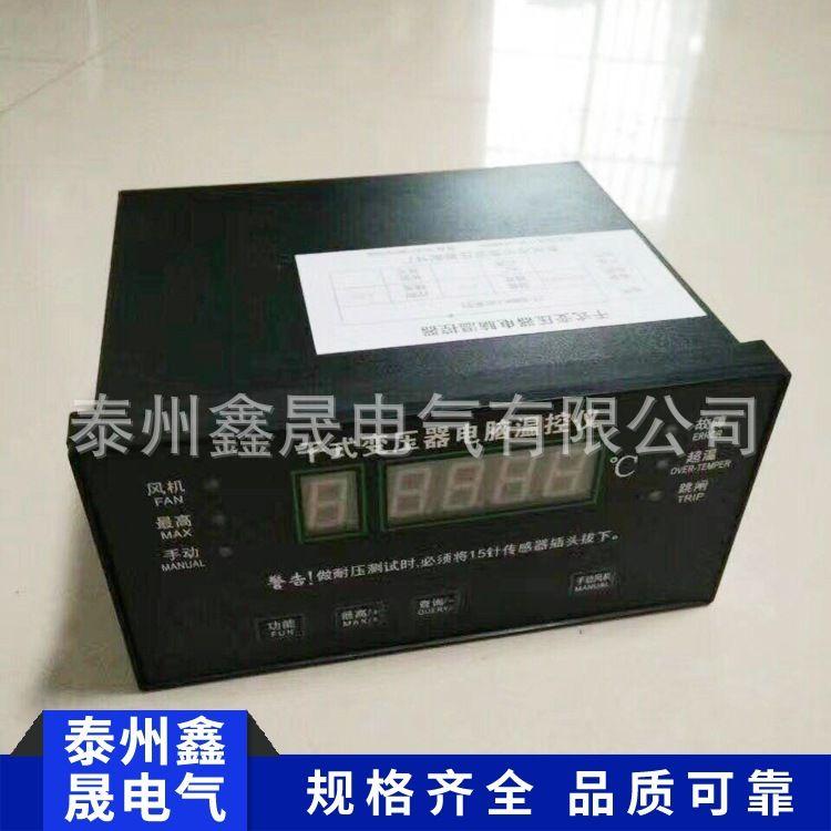 智能 温度控制器 温控 仪表 烘箱锅炉烤箱 温度控制器温控仪