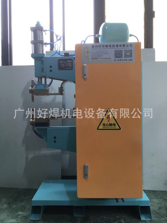 厂家深圳中频点焊机|深圳中频碰焊机|深圳自动化焊接机