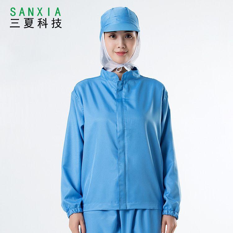 食品级工作服 食品厂工作服 食品服套装 白色 车间服 防尘 出口日本