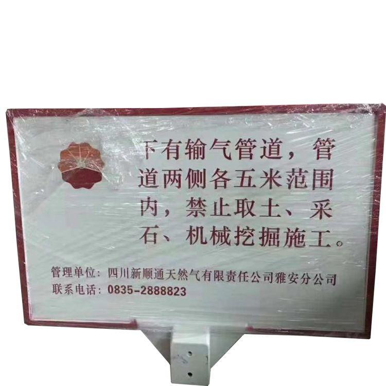 标志桩 玻璃钢标志桩 玻璃钢警示桩 标志桩厂家
