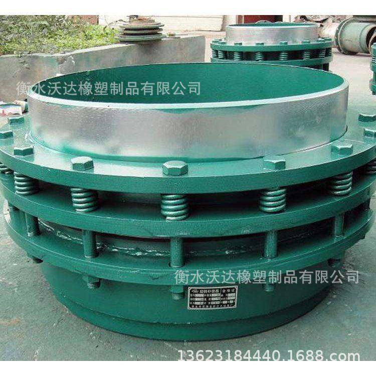 生产大口径波纹管补偿器 非金属补偿器 活套钢衬四氟补偿器
