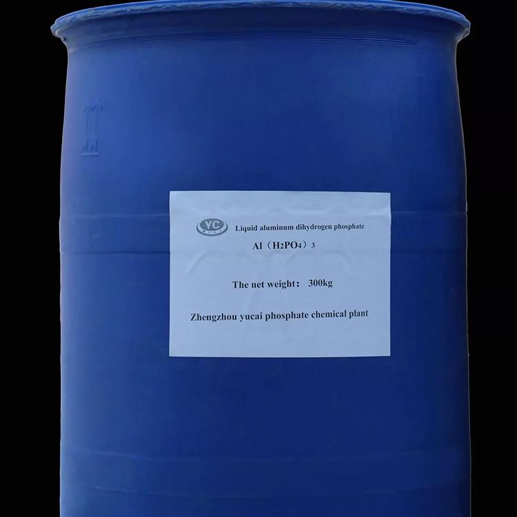 供应耐高温环保粘合剂 耐高温固态粘合剂 耐高温液态粘合剂 批发