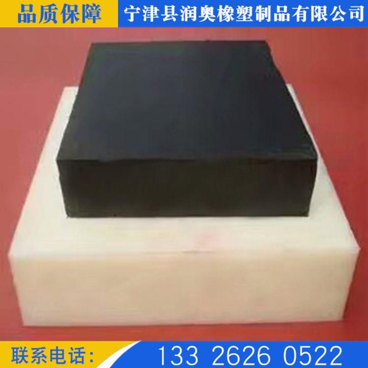 聚乙烯煤仓衬板生产厂家 超高分子阻燃尼龙耐磨煤仓衬板