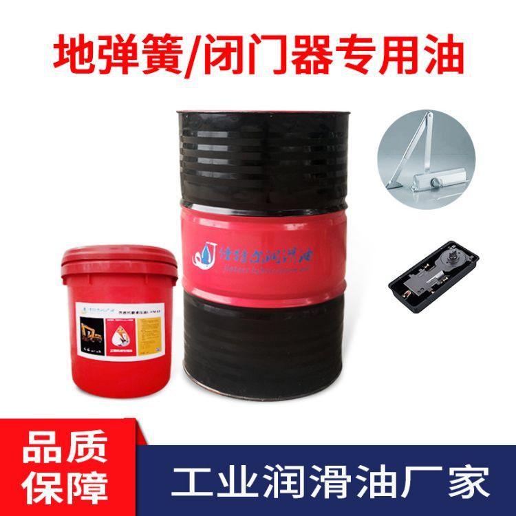 地弹簧专用油,闭门器专用油