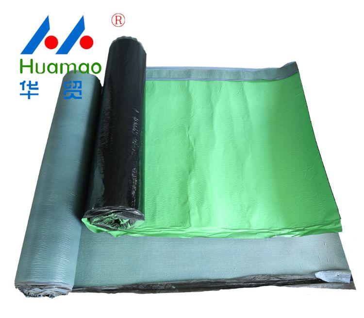 强力交叉膜自粘防水卷材   湿铺自粘防水卷材 防水卷材