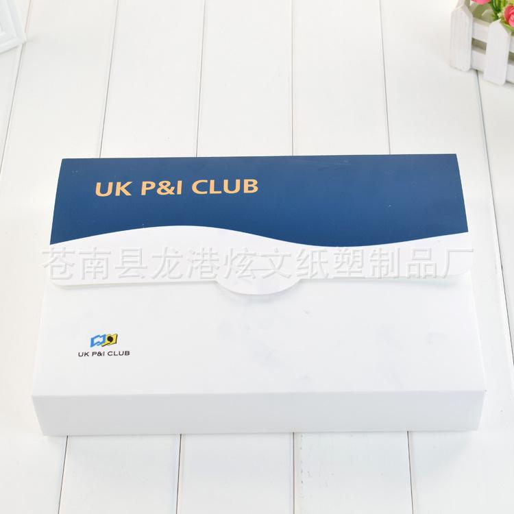 厂家直销塑料公文包 A4文件资料文件盒 A4文件资料文件盒定制