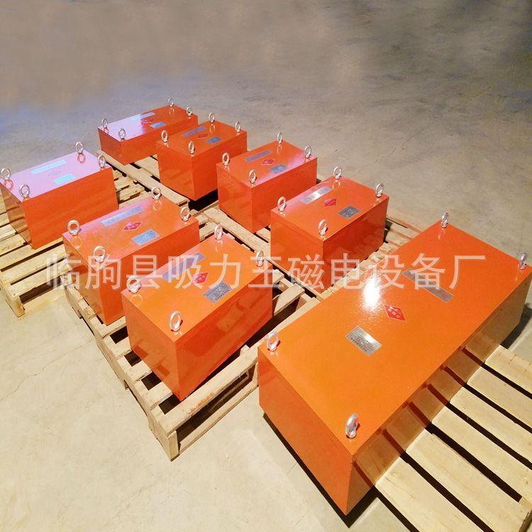 临朐强磁除铁器厂家直销RCYB-6悬挂式永磁除铁器  除铁机厂家