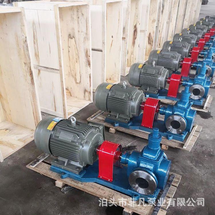 厂家供应YCB系列齿轮泵 YCB圆弧齿轮油泵批发