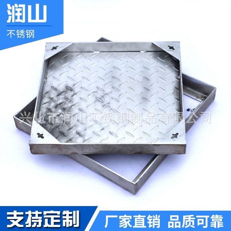厂家定制不锈钢井盖  雨水井盖 不锈钢窨井盖 304 201不锈钢井盖