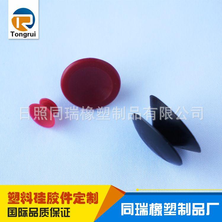 厂家现货批发生产硅胶吸盘 定制硅胶吸盘 真空玻璃橡胶硅胶吸盘