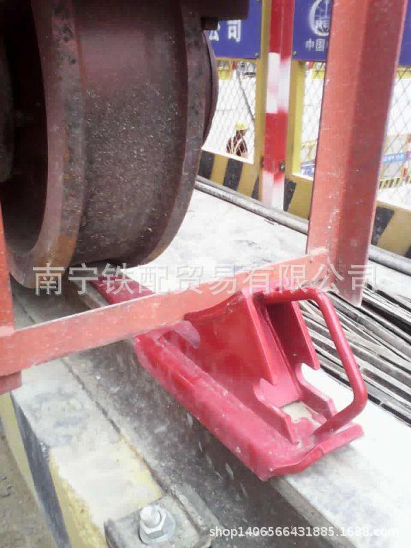行车制动定点刹车防溜铁鞋各种厚度钢板焊接铁鞋