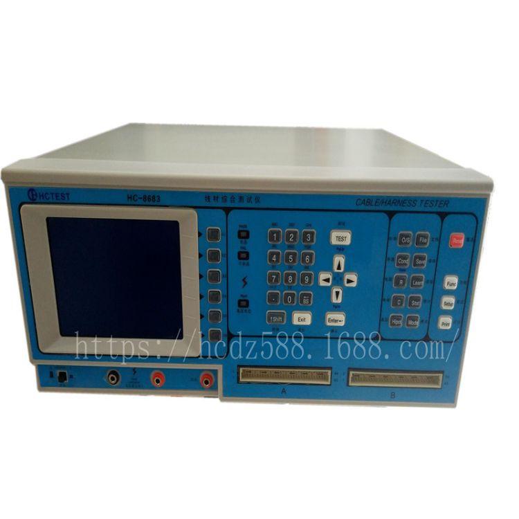 工厂直销四线式高精密测试仪 CT-360350 测试精准无误带导通点测