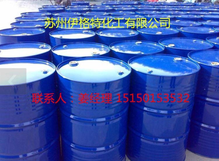 江苏增塑剂苏州环保增塑剂聚氨酯填充增塑剂玻璃胶增塑剂DOP替代