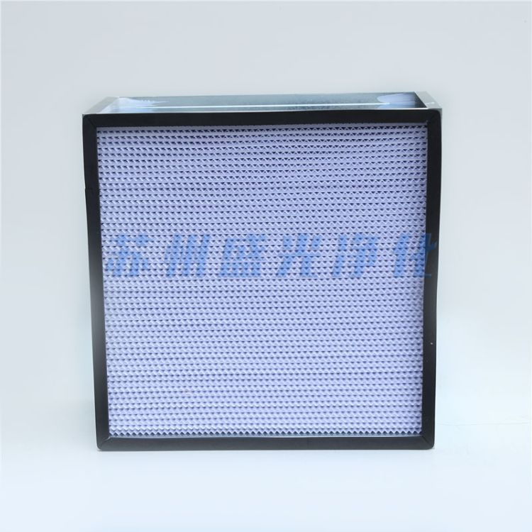 厂家批发高效空气过滤器 空气过滤高效过滤器 无菌室高效过滤器