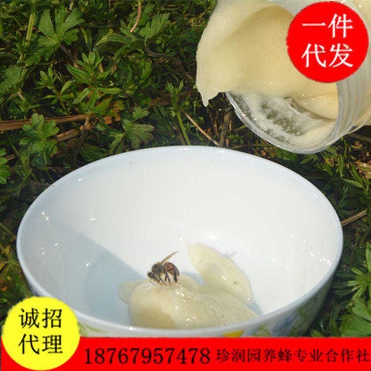 椴树蜜500g 天然农家蜂蜜 野生土蜂蜜 结晶蜂蜜自产自销