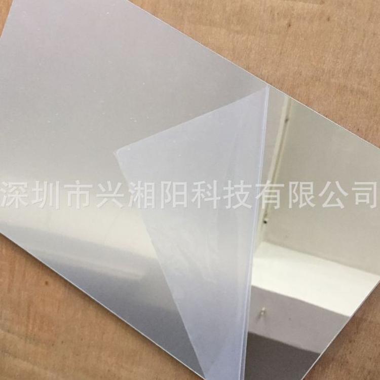 亚克力镜 亚克力镜片加工成形 亚克力环保镜 亚克力板 生产厂家