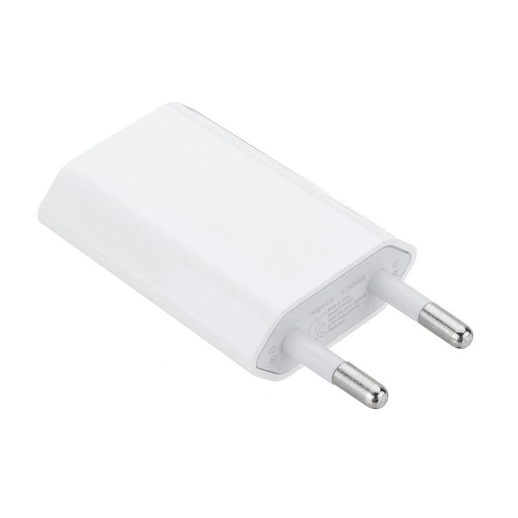5V2a手机充电器 迷你欧规充电器 USB适配器快充5个IC手机充电头
