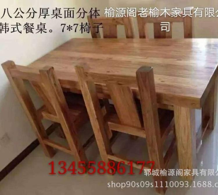 厂家直销老榆木家具老榆木 餐桌老榆木定尺板材老榆木桌面批发