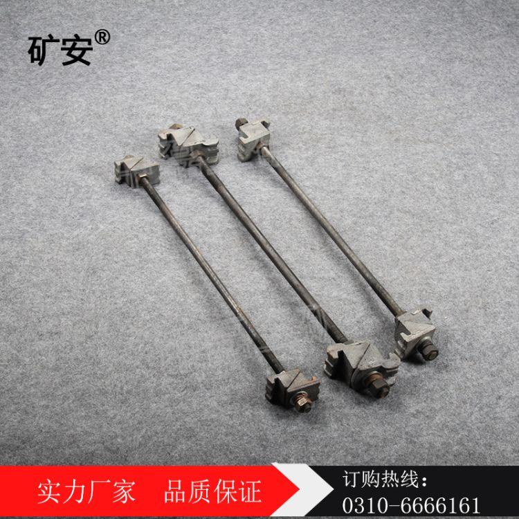 矿安厂家供应  道岔拉杆 专业生产 加工 制造 厂家直销