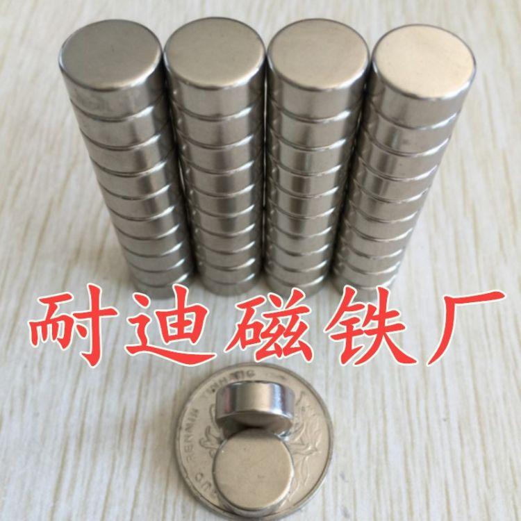 磁铁厂家专业生产钕铁硼强磁  磁铁片 单面磁 铁氧体等磁铁
